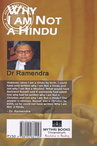 back image of Why I am not A Hindu