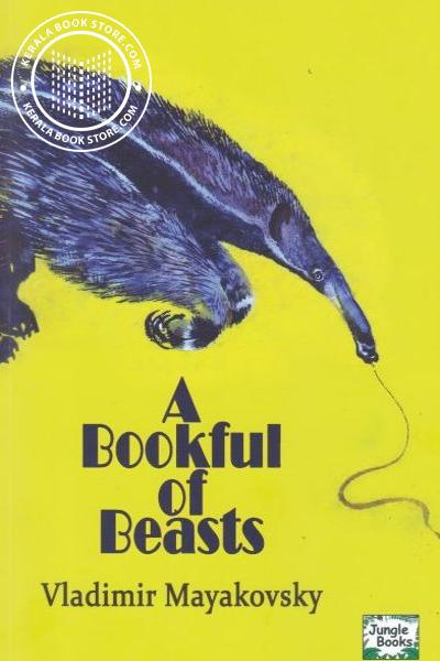 Cover Image of Book A Bookful of Beasts
