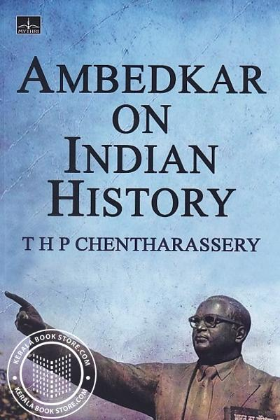 Cover Image of Book Ambedkar on Indian History
