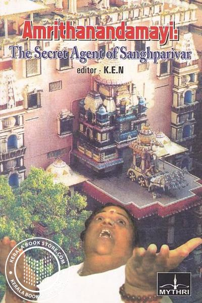 Cover Image of Book Amrithanandamayi