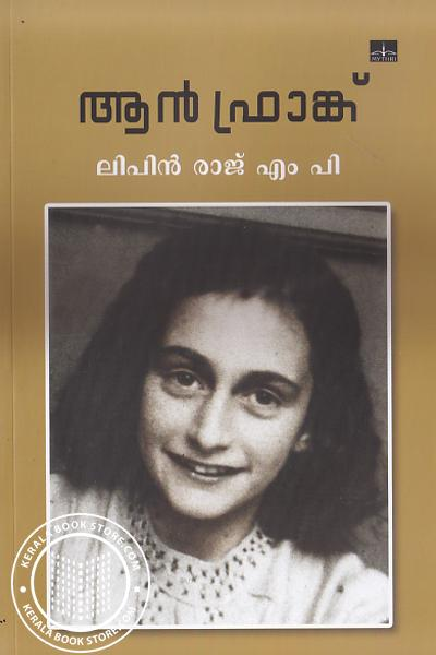 Cover Image of Book Anne Frank
