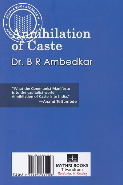Cover Image of Book Annihilation of Caste