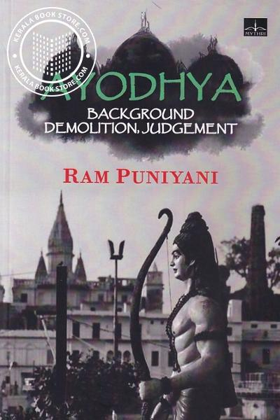 Cover Image of Book Ayodhya