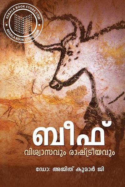 Cover Image of Book Beef Viswasavum Rastreeyavum