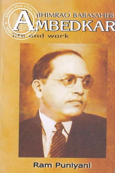 Cover Image of Book Bhimrao Babasaheb Ambedkar Life and Work
