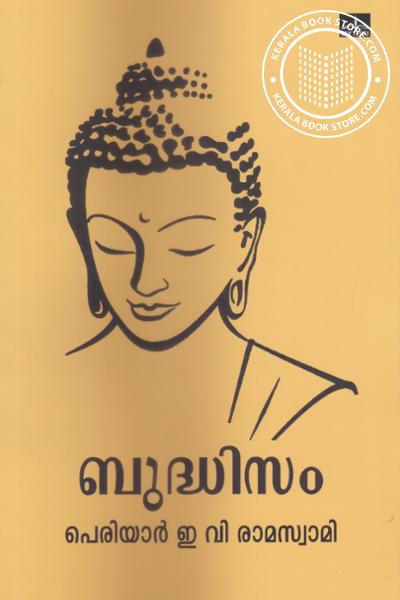 Cover Image of Book Bhudhisam