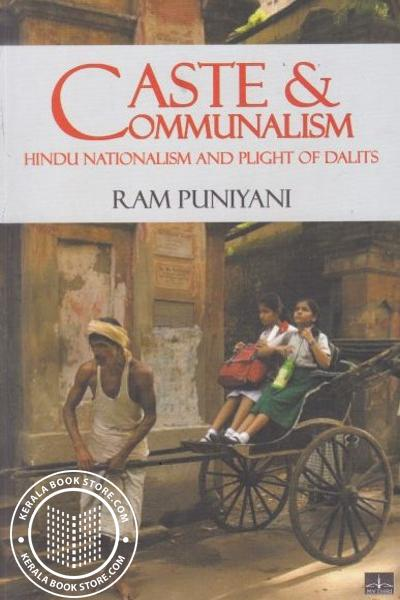 Cover Image of Book Caste and Communalism