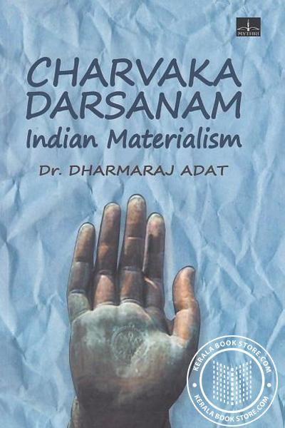 Cover Image of Book Charvaka Darsanam