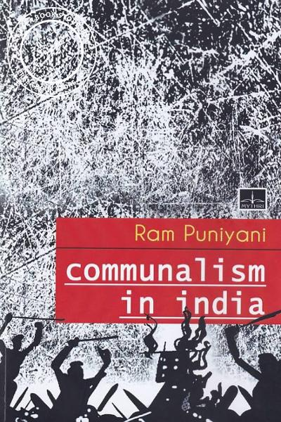 Image of Book Communalism In Indian