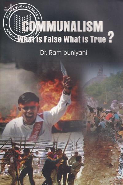 Image of Book Communalism what is false what is true