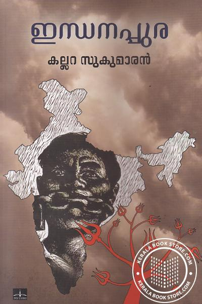 Cover Image of Book Indhanappura