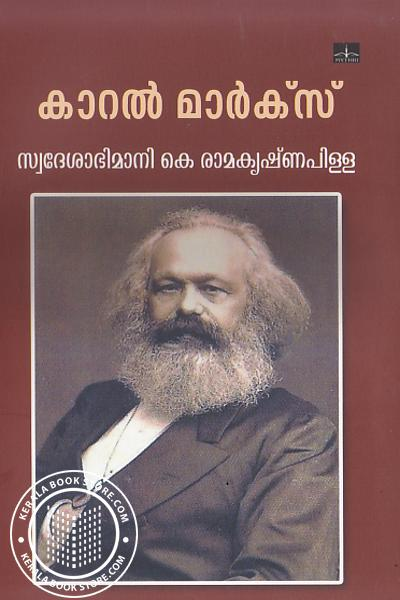 Cover Image of Book Karl Marx