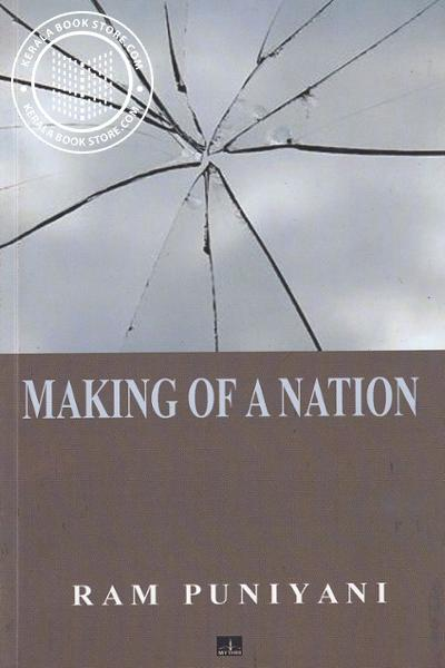 Cover Image of Book Making of a Nation