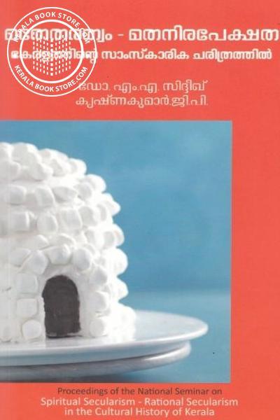 Cover Image of Book Mathetharathwam Mathanirapekshatha Keralathinte Samskarika Charithrathil