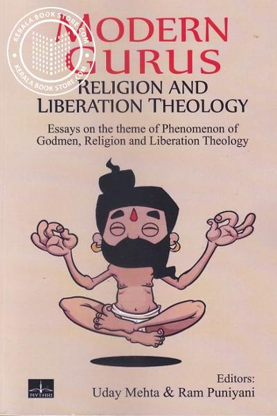 Cover Image of Book Modern Gurus Religion and Liberation Theology