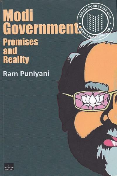 Cover Image of Book Modi Government Promises and Reality