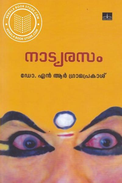 Cover Image of Book Natyarasam