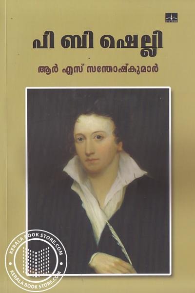 Cover Image of Book P B Shelley