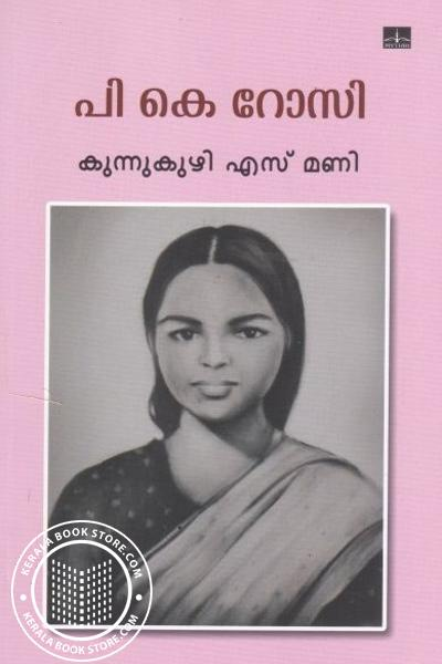 Cover Image of Book P K Rosy