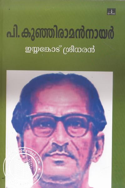 Cover Image of Book P Kunjiraman Nair