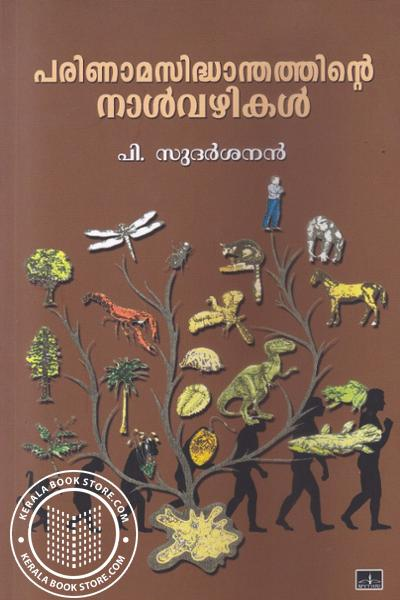Cover Image of Book Parinama Sidhandathinte Naalvazhikal