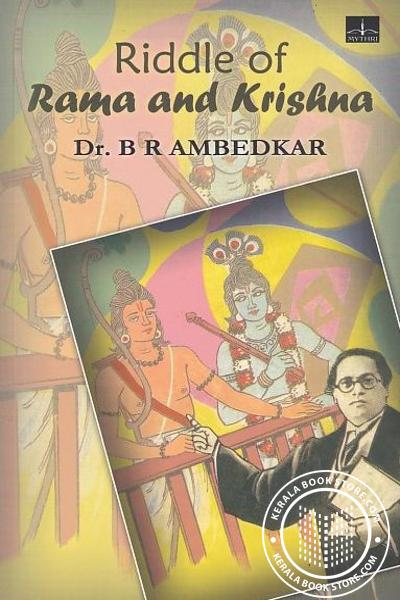 Cover Image of Book Riddle of Rama and Krishna
