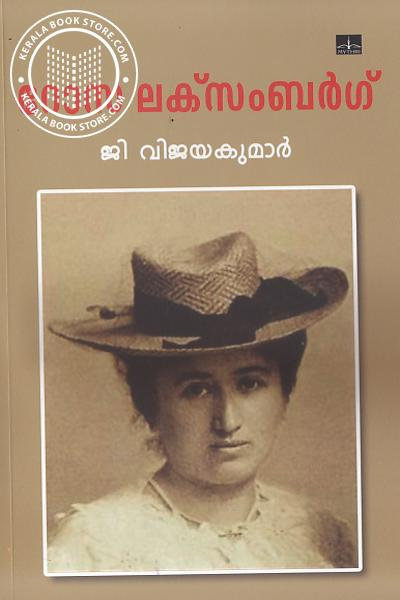 Cover Image of Book Rosa Luxemburg