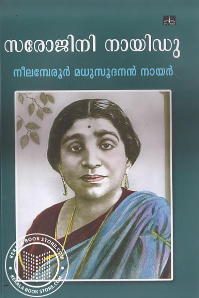 Cover Image of Book Sarojini Naidu