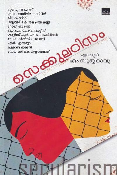 Cover Image of Book സെക്കുലറിസം