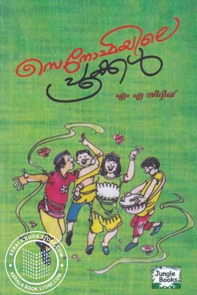 Cover Image of Book Senofayile Pookkal