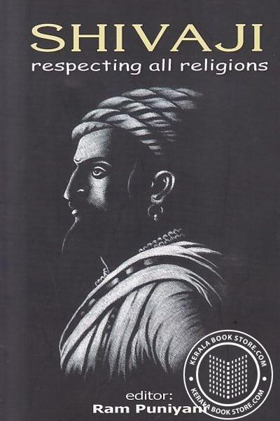 Cover Image of Book Shivaji Respecting