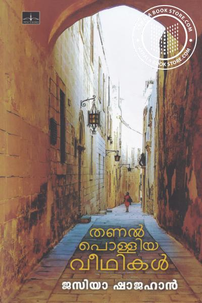 Cover Image of Book Thanal Polliya Veedhikal