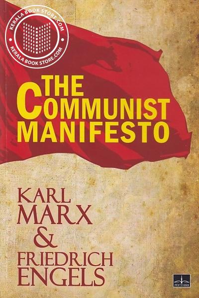 Cover Image of Book The Communist Manifesto - Kal Marx and Friendtich Engels