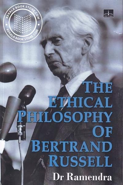 Cover Image of Book The Ethical Philisophy of Bertrand Russell