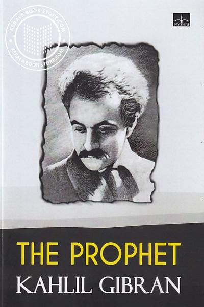 Cover Image of Book The Prophet - Kahlil Gibran