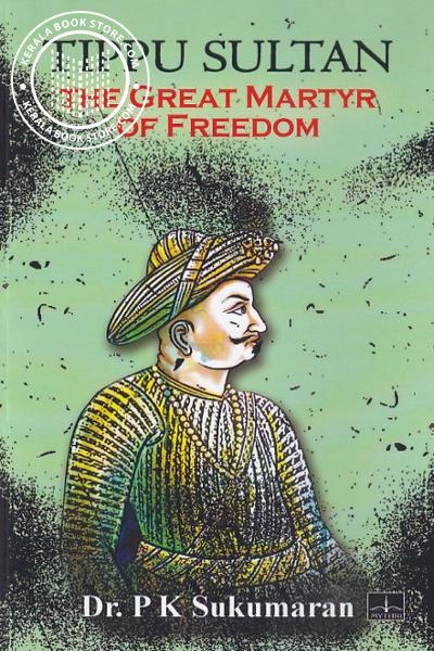 Image of Book Tippu Sultan The Great Martyr of Freedom