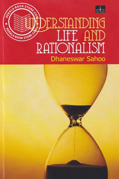 Cover Image of Book Under Standing life and Rationalism