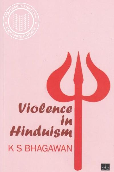 Cover Image of Book Violence in Hinduism