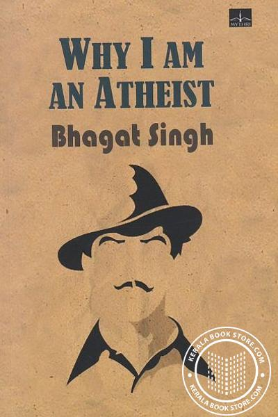 Cover Image of Book Why I am an Atheist