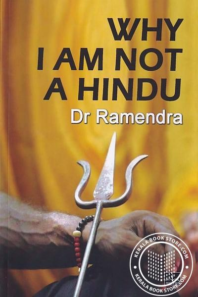 Cover Image of Book Why I am not A Hindu