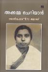 Thumbnail image of Book Akkama Cheriyan