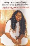 Thumbnail image of Book Amritanandamayiyum Aldaiva Prathibhasavum