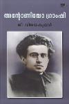 Thumbnail image of Book Antonio Gramsci