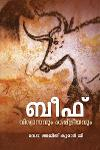 Thumbnail image of Book ബീഫ് വിശ്വാസവും രാഷ്ട്രീയവും