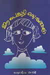 Thumbnail image of Book Ee Penkutty Oru Sambhavato