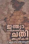 Thumbnail image of Book India CHaritrathile Chathi kuzhikal