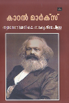 Thumbnail image of Book Karl Marx