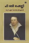 Thumbnail image of Book P B Shelley