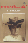 Thumbnail image of Book Rosa Luxemburg