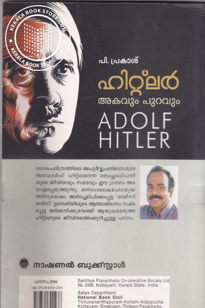 back image of Hitler Akavum Puravum
